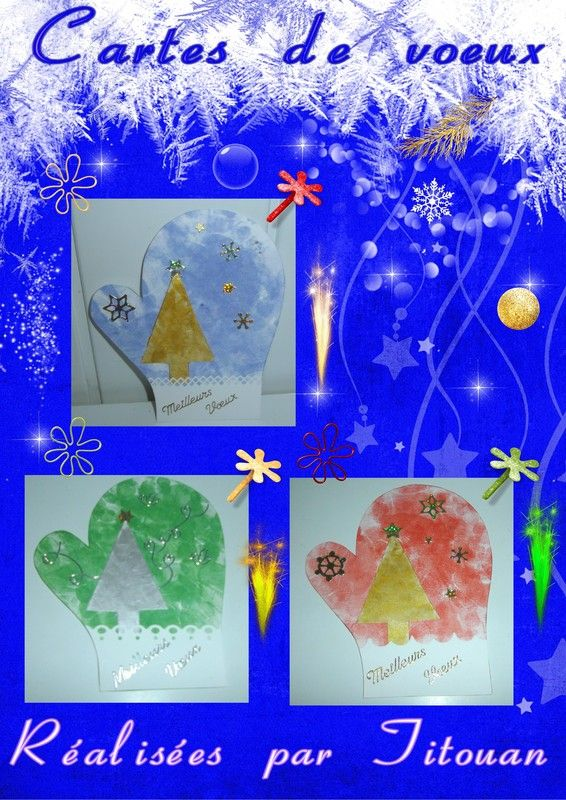 Cartes de voeux 2014